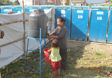 Water Aid, Hygiene, Sanitation